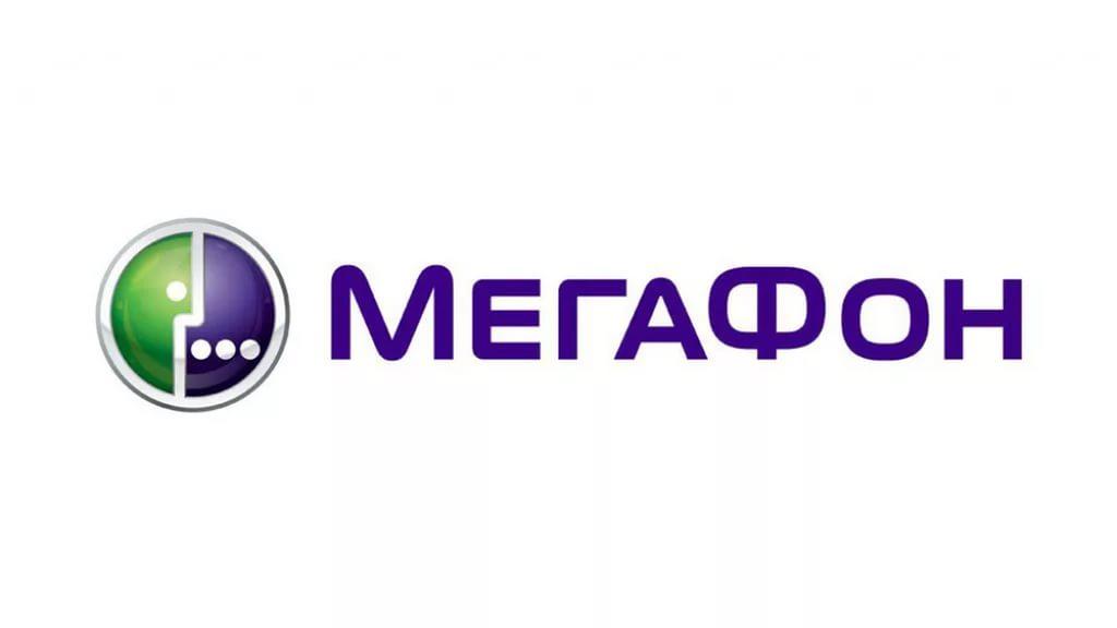 Лучшие слоганы Мегафон