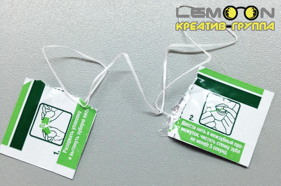 Зубная нить в индивидуальной упаковке